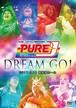 PURE-J女子プロレス旗揚げ記念興行~DREAM GO!~