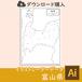 富山県の白地図データ