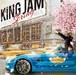 KING JAM -FRESH SPRING MIX-