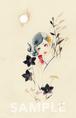 【四季と酒 / 秋】sioux「秋之七草 桔梗、すすき、女郎花」