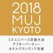 「2018ミスユニバース京都大会 アフターパーティー」参加チケット