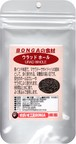 「ウラッドホール(ブラック)」「黒緑豆」BONGAの食材【100g】