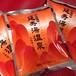 辻子谷龍泉堂9種類の生薬配合の薬湯