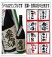 オリジナルラベル焼酎(三年貯蔵米焼酎)720ml  文字入れ ちぎり和紙仕上げ 1本ギフト箱入