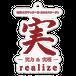 福岡大学サッカー部2019スローガンキーホルダー