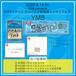 『YMB presents CITY→ラララ アルバム2枚再現ワンマンライブ』投げ銭種類③