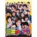 『ミニチュア!!』公演DVD
