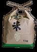 高山もち(玄米)1kgー農薬・化学肥料・除草剤不使用ー