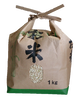 高山もち(玄米) 兵庫県産  1kgー農薬・化学肥料・除草剤不使用ー