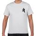 梵字Tシャツ白 文殊菩薩