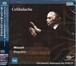 [新品SACD シングルレイヤー] モーツァルト:レクイエム チェリビダッケ/フランス国立放送管弦楽団