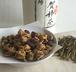 加賀棒茶と小豆のグラノーラ   納期1週間いただきます。