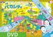 DVD『バカシティ』