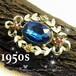サファイアの輝き★ボヘミアン クリスタル クリーム エナメル ヴィンテージ フラワー ブローチ 1950s ブルー