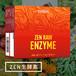 <即納>ZEN生酵素(非加熱)14包入 ~免疫・ホルモン・ダイエット~