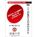 【Vol.2】ここが変だよ日本のホテル 〜 日本のサービス産業が変わるべき5つのポイント