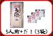 讃岐うどん5人前×1袋(だし付き)