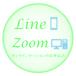 Zoom / LINE:セッション60分