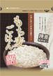 もち麦ごはん(押麦タイプ)500g×10袋