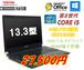東芝 dynabook R731/C / Corei5 2520M 2.5GHz / メモリー4GB HDD250GB / Windows10 Home 64bit / DVDマルチ / 13.3型液晶[1366×768] / 無線LAN内蔵