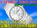 CITIZEN REGUNO MEN'S ソーラーウォッチ KM1-113-11 定価¥10,000-(税別)