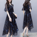 【dress】今季も大流行 気質溢れる エレガントフレアスリーブ花柄ワンピース