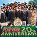 Triple Best of 20th Anniversary CD
