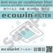 ecowinフィルター設置証ステッカー/天カセタイプ ※フィルターと一緒にお買い求めください 抗ウイルス(コロナ)対策設置証