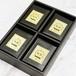 デカフェコーヒー4種 ギフト包装セット(200g×4パック レギュラー)