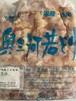 愛知県産 奥三河鶏 ひざ軟骨生2kg 冷凍