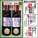 オリジナルラベル 金賞受賞ワイン(フランス産)750ml 文字入れ 2本ギフト箱入