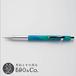 【CRAFT A/クラフトエー】製図用シャープ・アクリル / ブルーグリーンオーシャン (0.5mm)