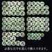 ひらがな文字(緑に黒)の壁面装飾