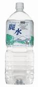 防災備蓄水、準備しましょう【5年保存水】カムイワッカ麗水 2リットル12本