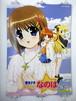 Magical Girl Lyrical Nanoha A's Vol.6 - B2 size Japanese Anime Poster