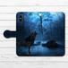 #000-028 手帳型iPhoneケース 手帳型スマホケース 全機種対応 iPhoneXS/X セール オオカミ おしゃれ Xperia iPhone5/6/6s/7/8 メンズ 動物 Galaxy ARROWS AQUOS HUAWEI Zenfone タイトル:狼の号哭