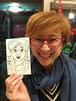 ヒカリさん 28円