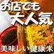 古代米(紫黒米)袋タイプ 1袋 200g(税込500円)