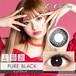 エバーカラー ワンデー(Ever Color 1day)《PURE BLACK》ピュアブラック[10枚入り]