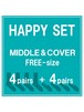【2021 HAPPY SET】 MIDDLE&COVER _UNISEX FREE (8 PAIRS)