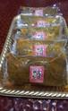 贈答用❗ 極辛カレー(5個・冷凍)#東京アカシア #冷凍惣菜 #冷凍カレー #お歳暮 #ギフト