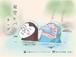 【期間限定パッケージ】完全天然素材&自然乾燥 能登ヒバチップ〜お手軽パック〜