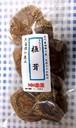 香川県産原木椎茸無選別丸どんこ