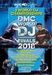 DMC WORLD DJ CHAMPIONSHIP 2018 DVD