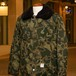 OLD SOVIET TROOPS CAMOUFLAGE JACKET DEAD STOCK - 2