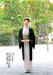 【完売御礼】和の生活マガジン「花saku」如月号 2019.2  Vol. 281(バックナンバー)