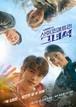 ☆韓国ドラマ☆《サイコメトリーあいつ》Blu-ray版 全16話 送料無料!