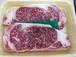 北海道産黒毛和牛ステーキ(チルド)