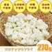 ココナッツ(270g)ドライフルーツ ダイス オーガニック栽培 砂糖不使用 無添加