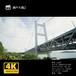 瀬戸大橋2